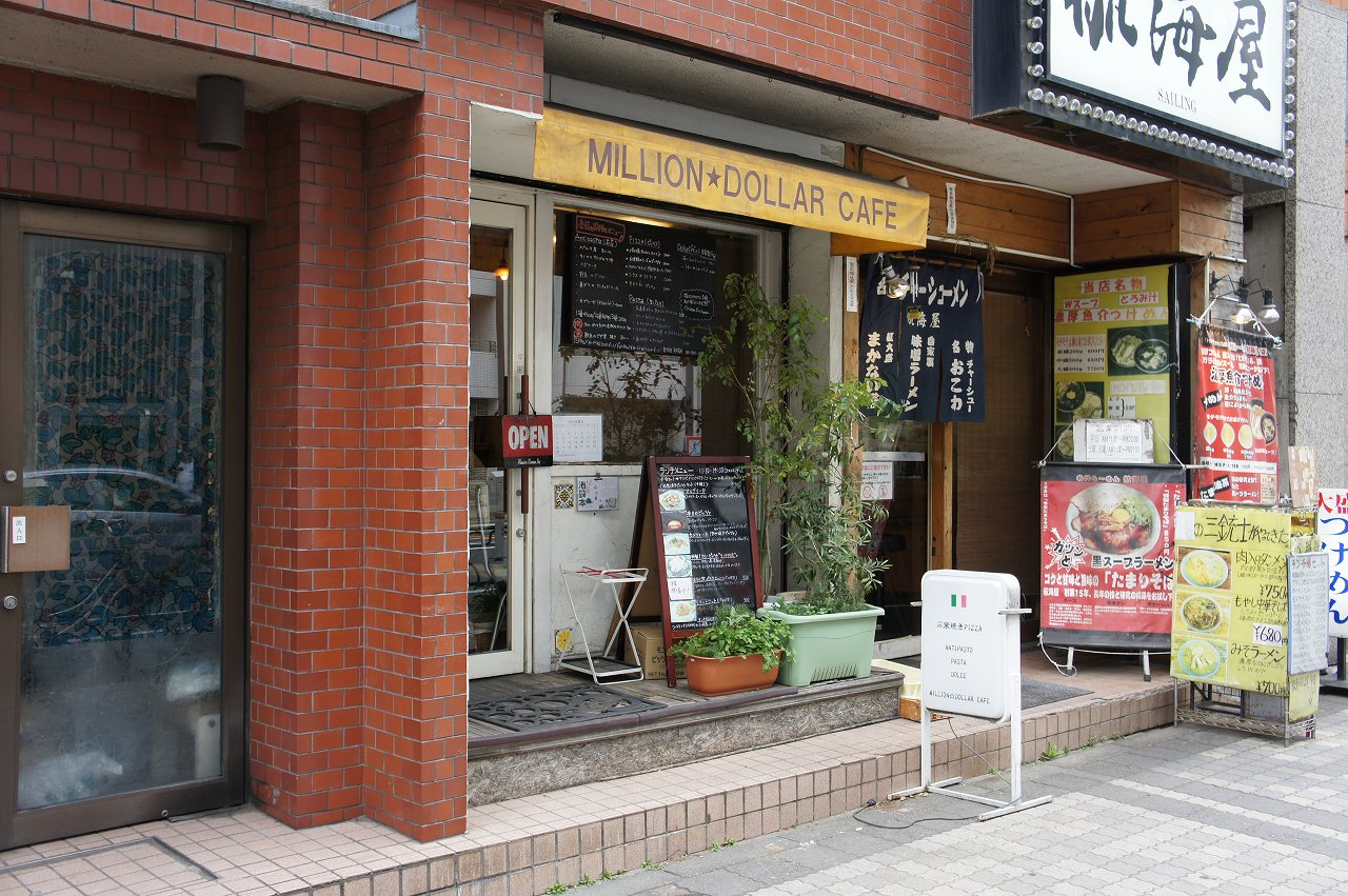 MILLION★DOLLAR CAFE