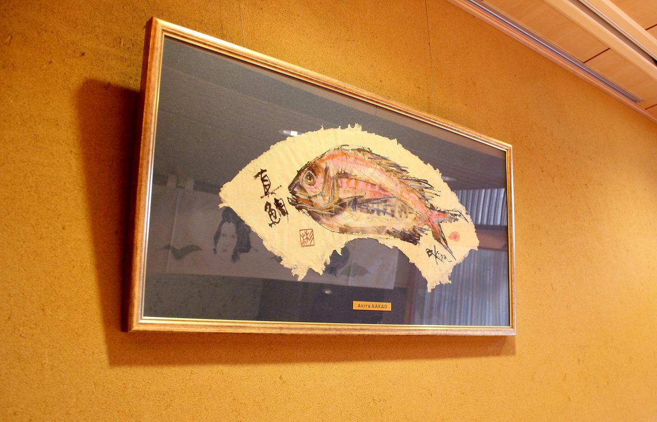 辨天山美家古壽司 3枚目の画像
