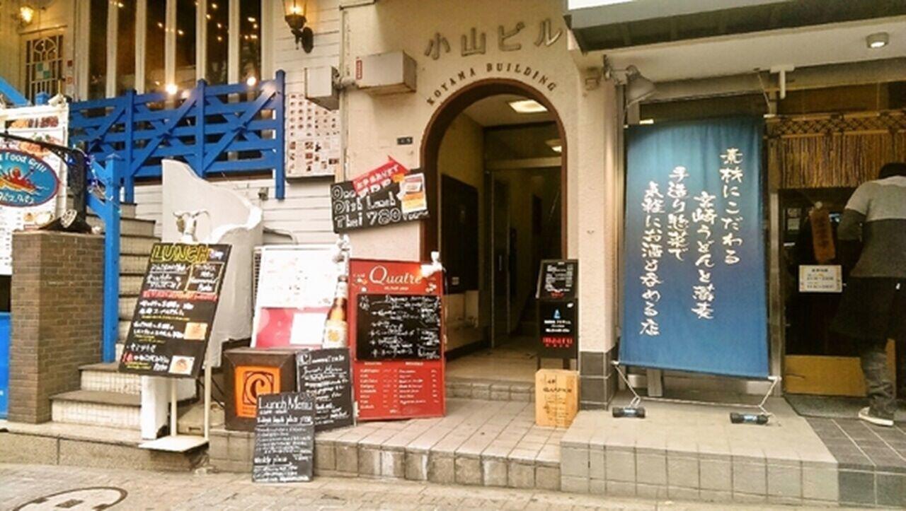 conceal.CAFE MIYAMASUZAKA