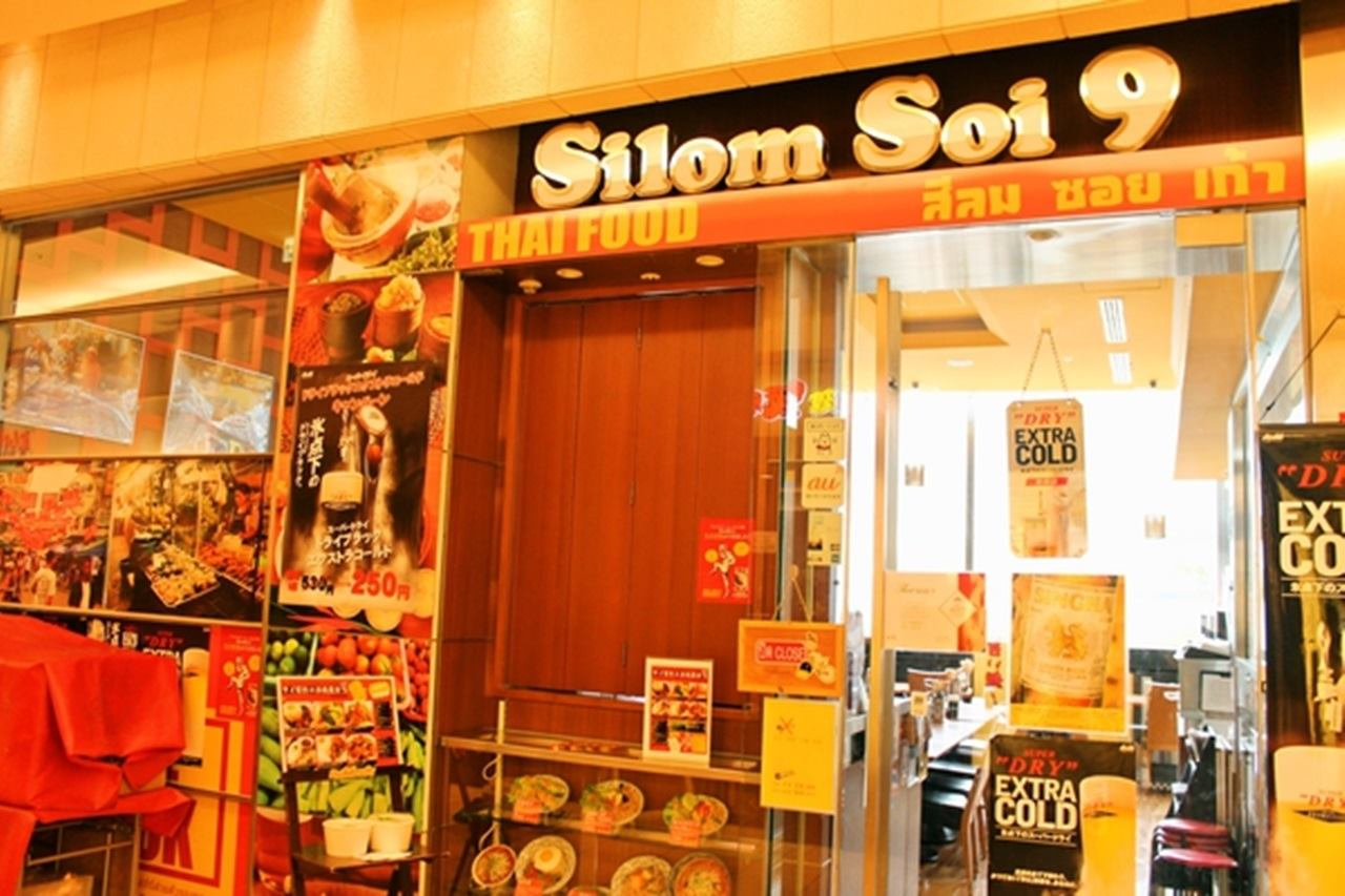 シーロム ソイ 9 3枚目の画像