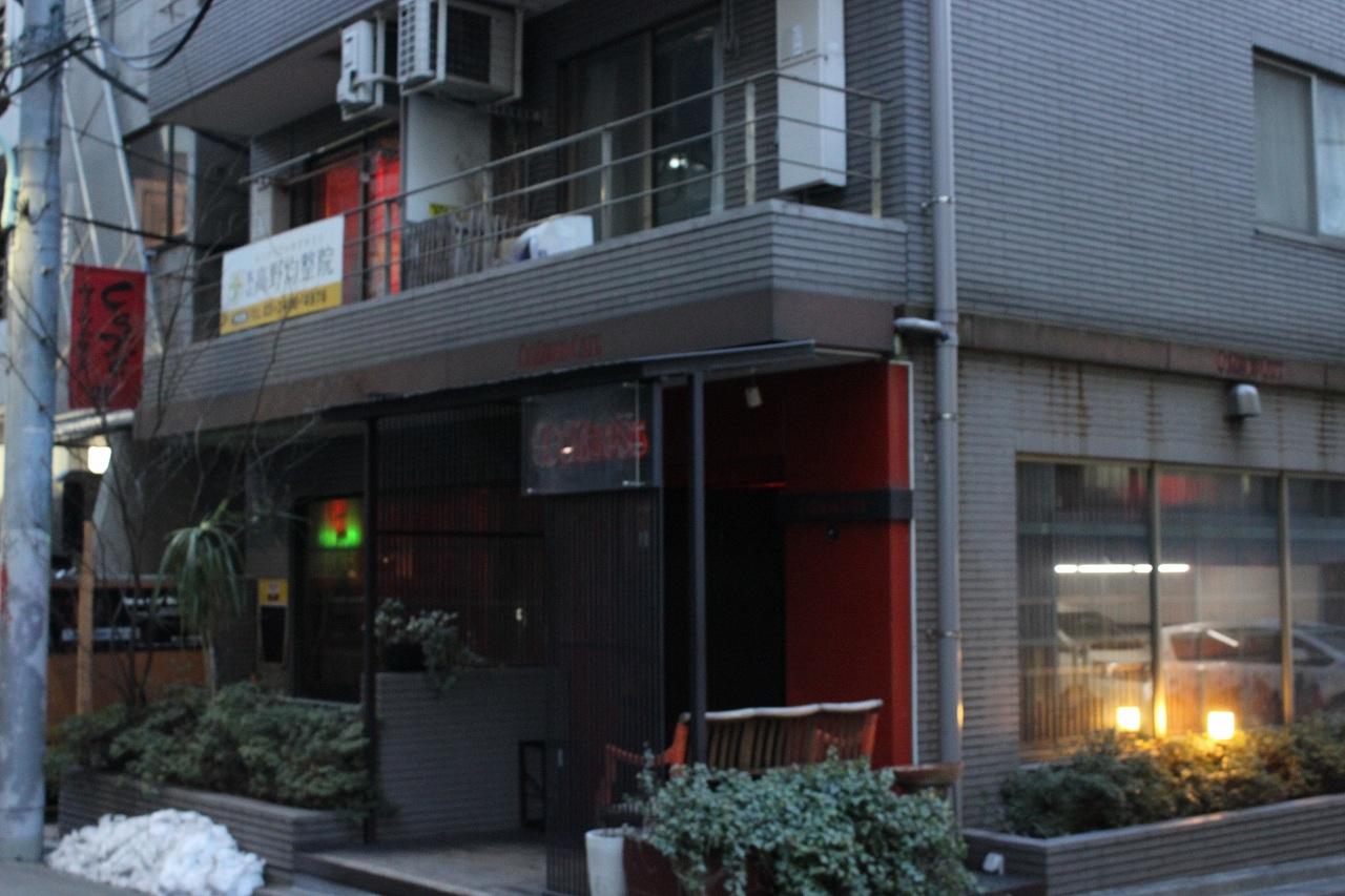 Cozmo's CAFE