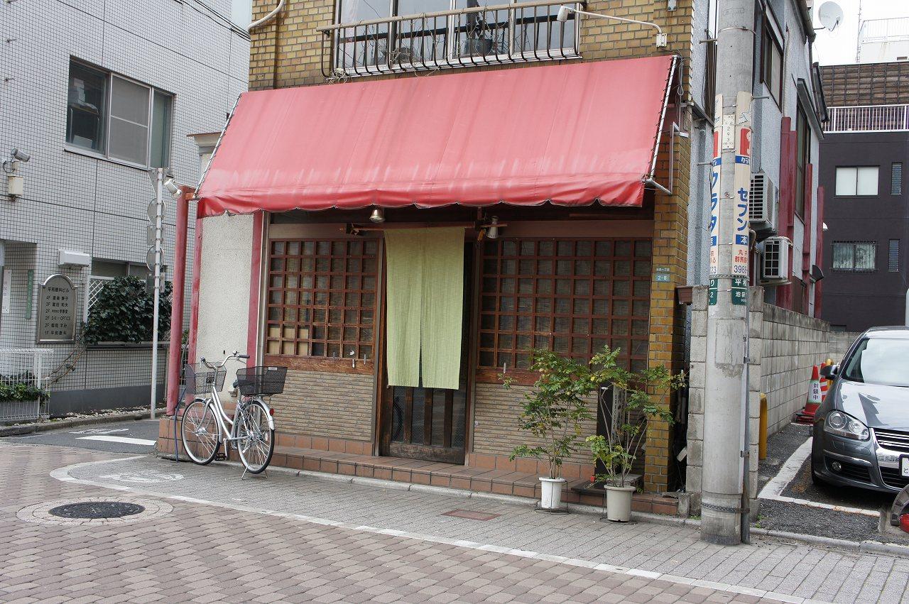 九州一食堂