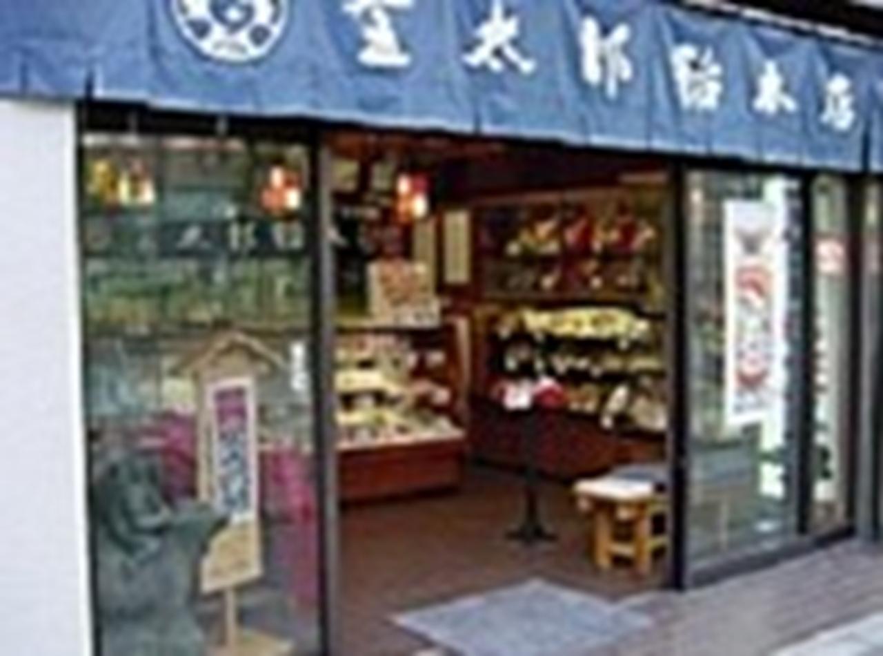 金太郎飴本店 5枚目の画像