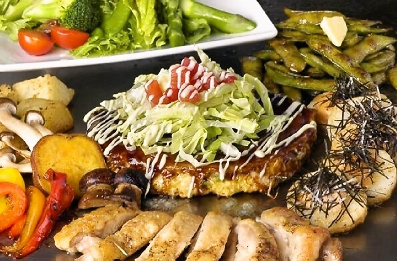 Garden Diner+