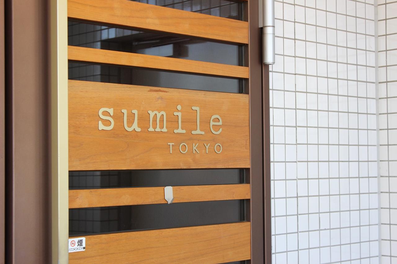 sumile TOKYO 3枚目の画像
