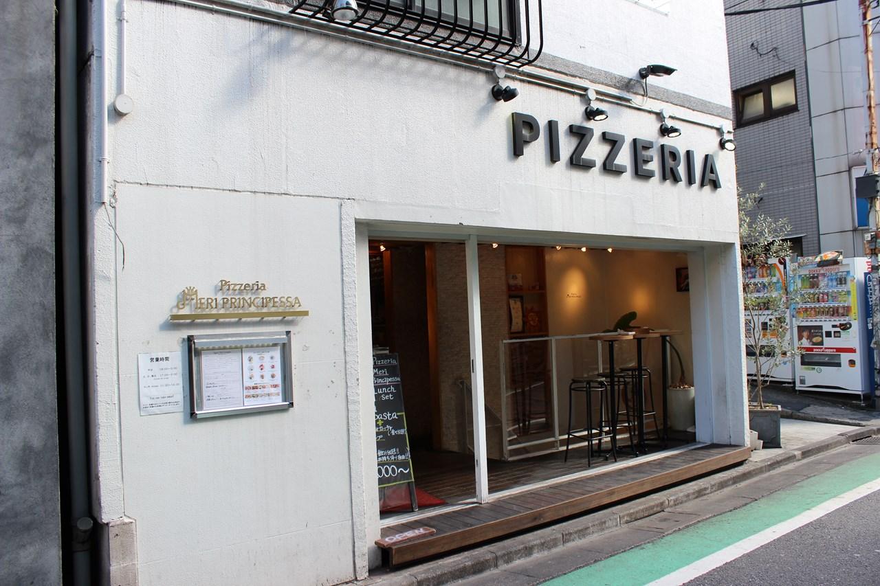 Pizzeria MERI PRINCIPESSA