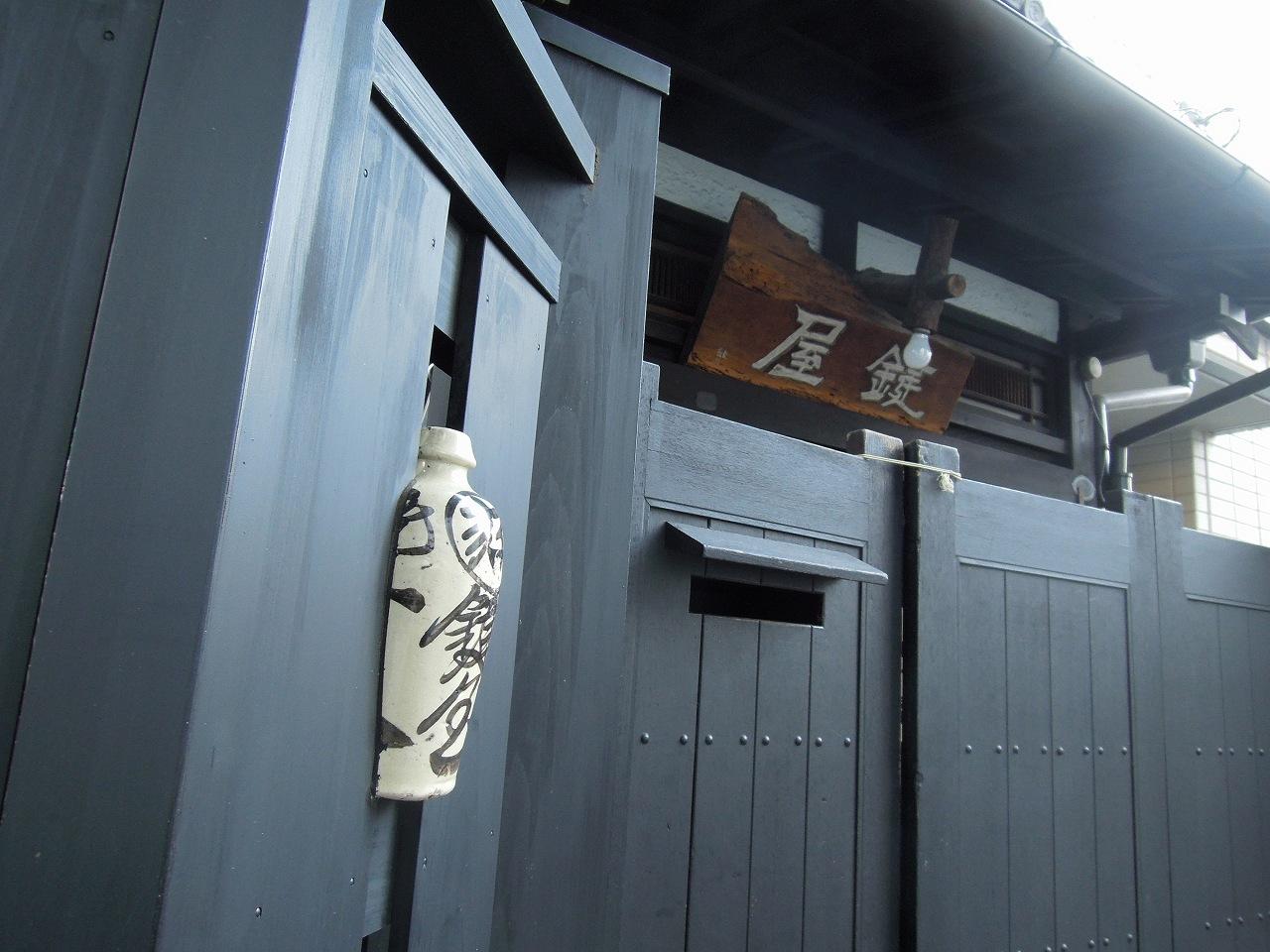 鍵屋 2枚目の画像