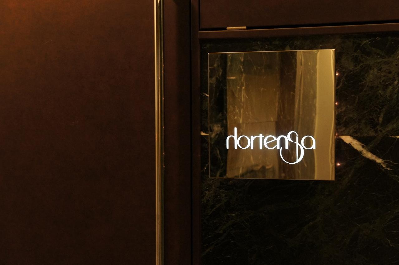 hortensia 5枚目の画像