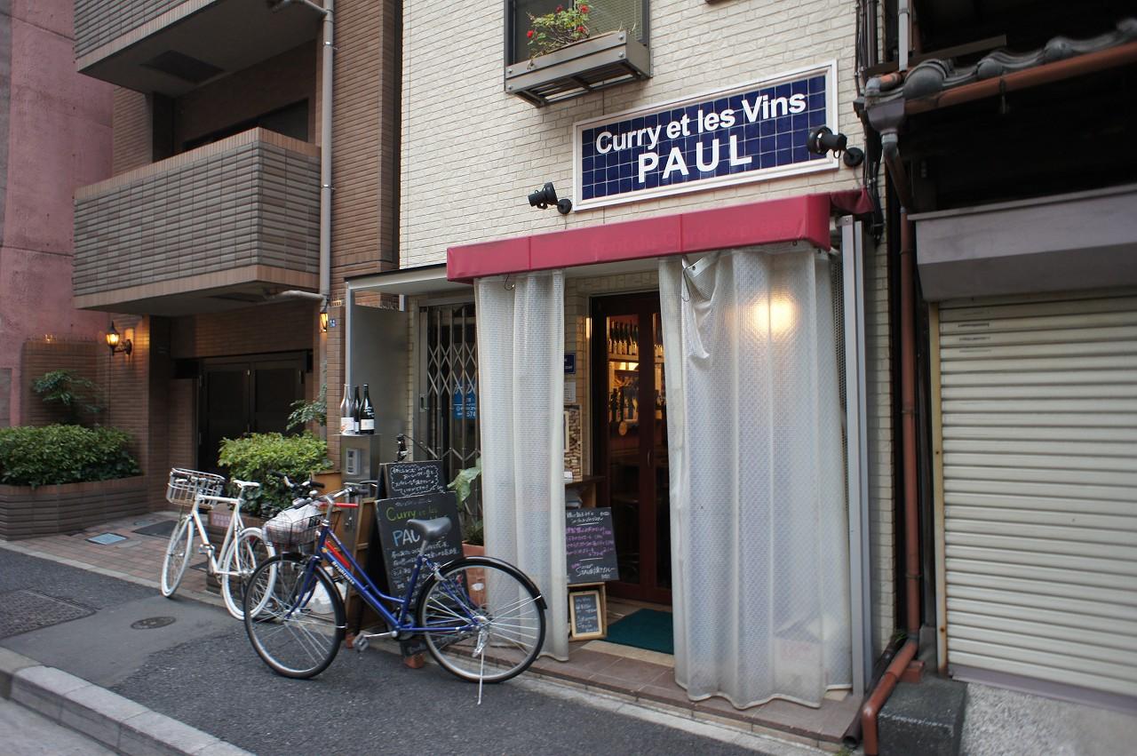 cury et les vins PAUL
