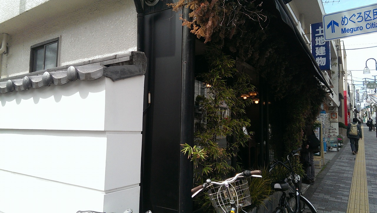 Hibusuma