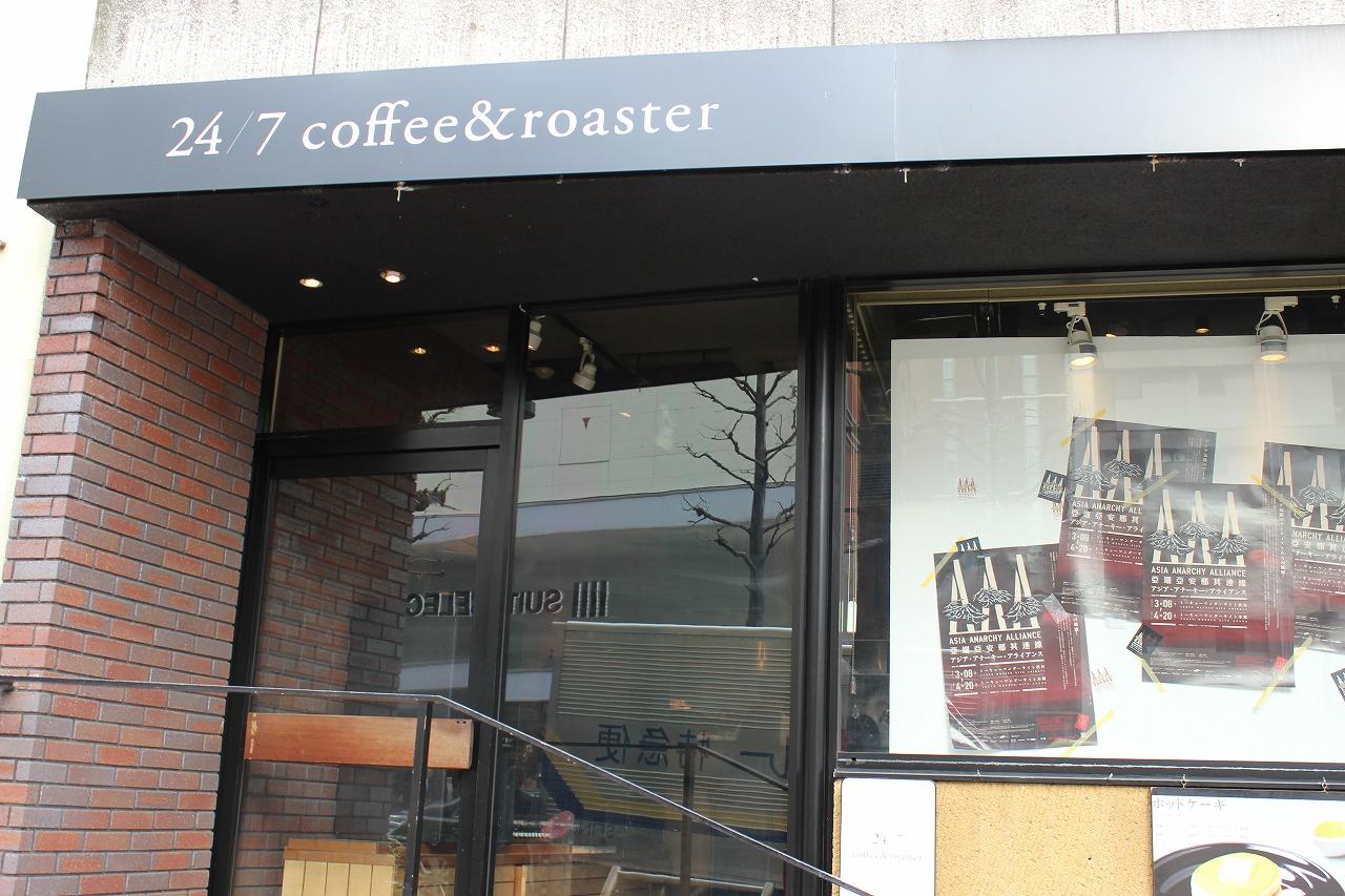 24/7 coffee&roaster