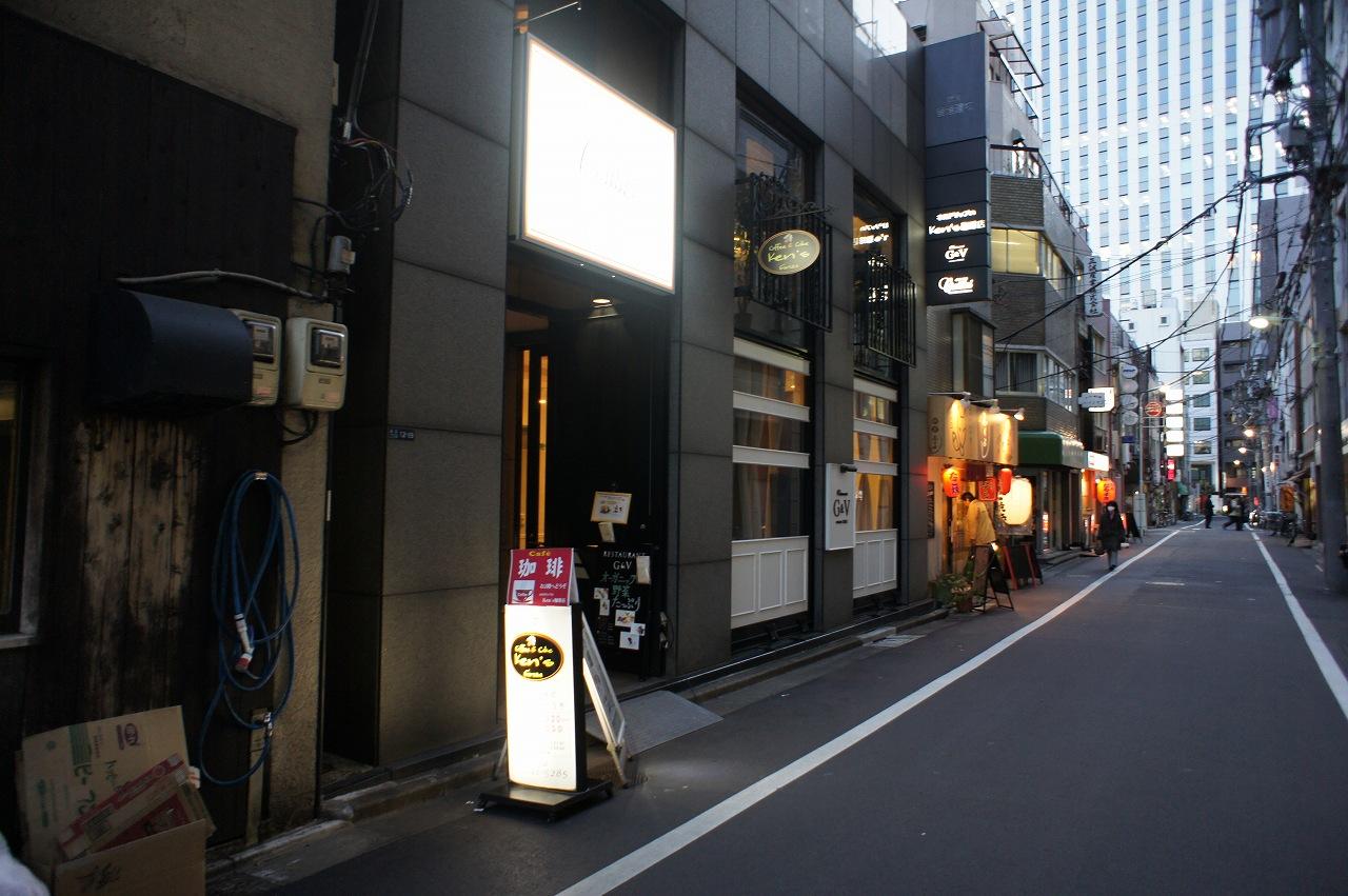 Kens 珈琲店