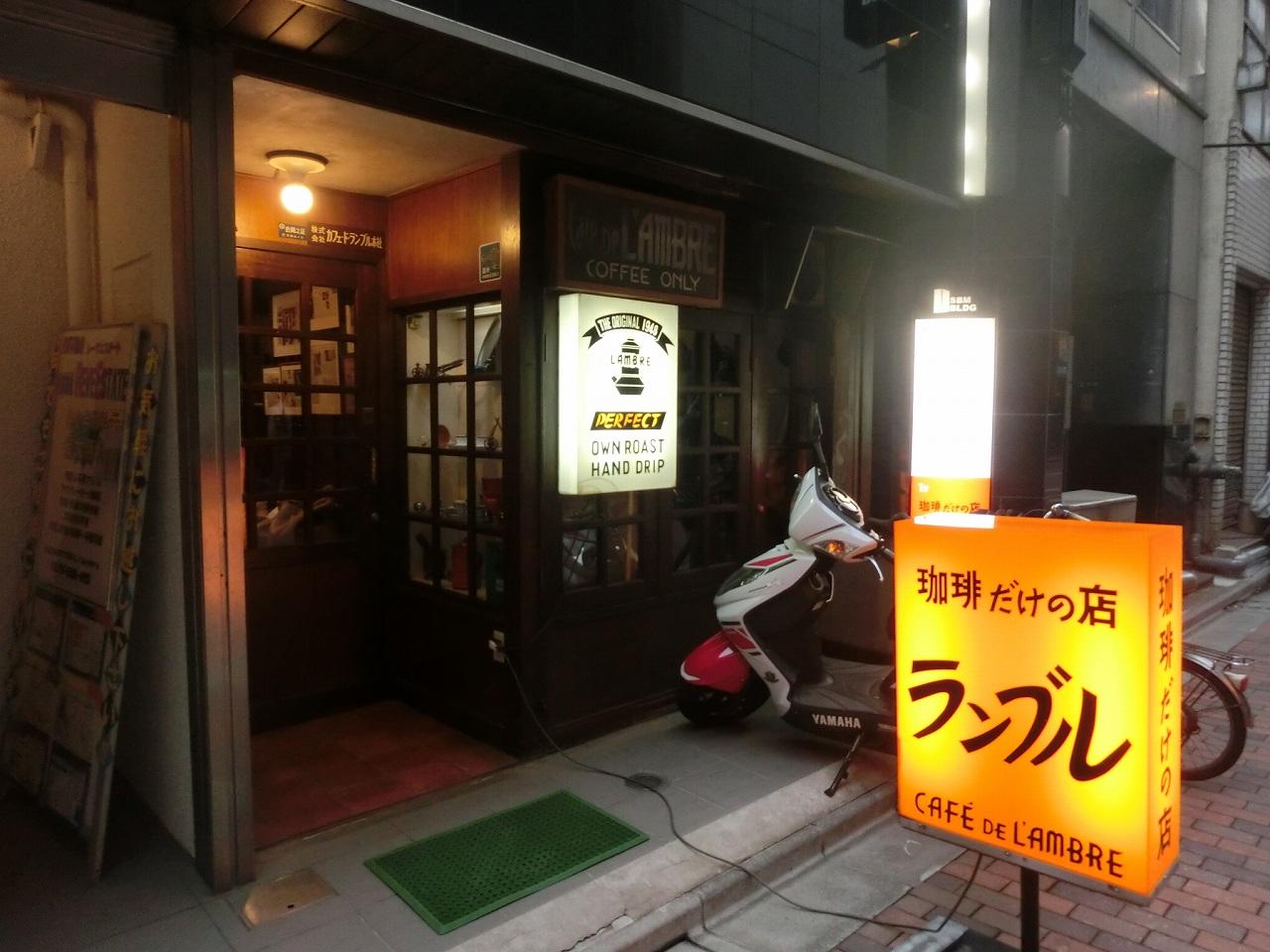 CAFE DE LAMBRE 4枚目の画像