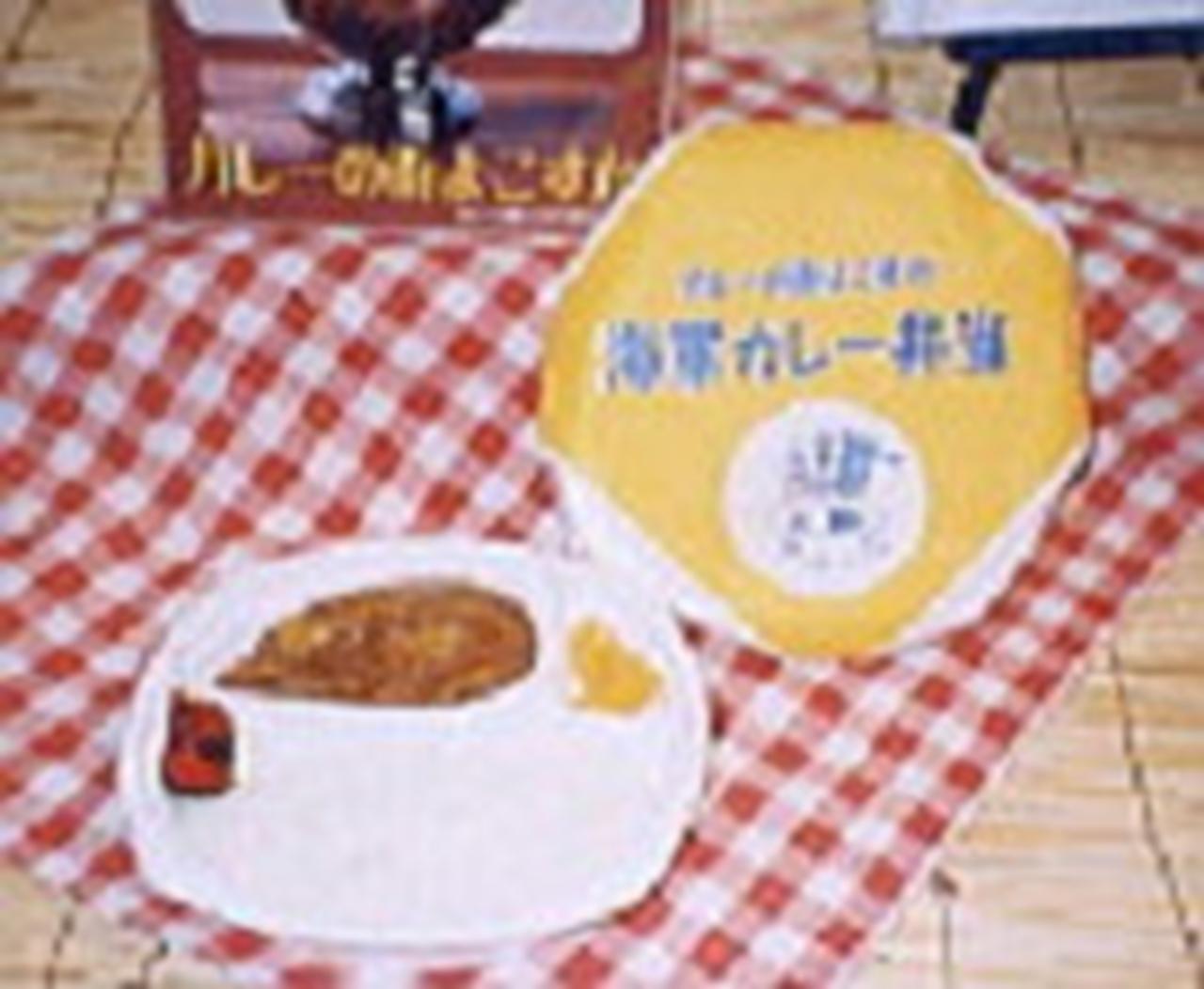 (有)日本フーズ