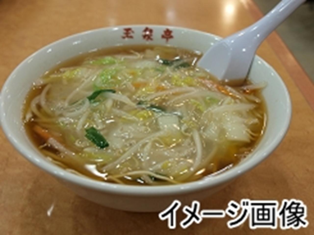 中国山東料理「慶苑」