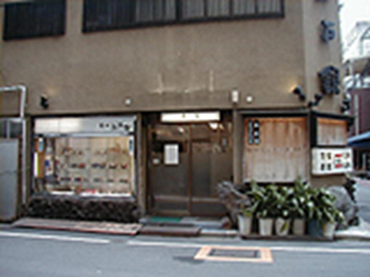 築地江戸銀