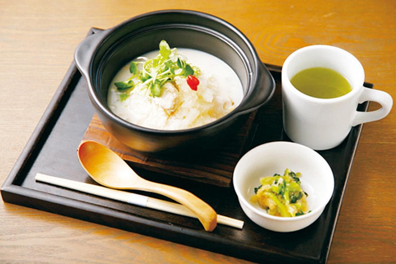 茶鍋CAFE saryo