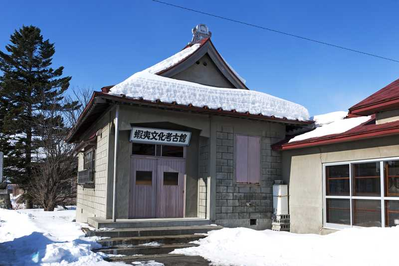幕別町蝦夷文化考古館