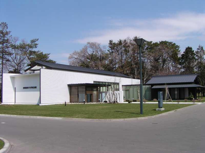 宮尾登美子文学記念館