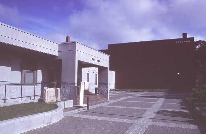 網走市立美術館