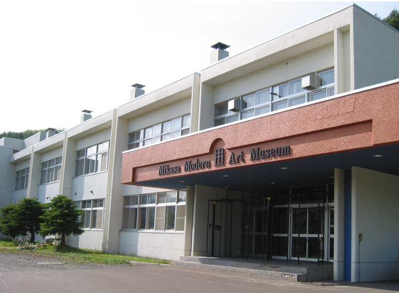 ミカサモダンアートミュージアム