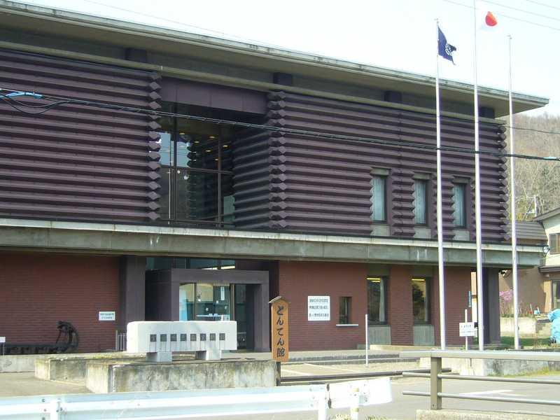 室蘭市民俗資料館
