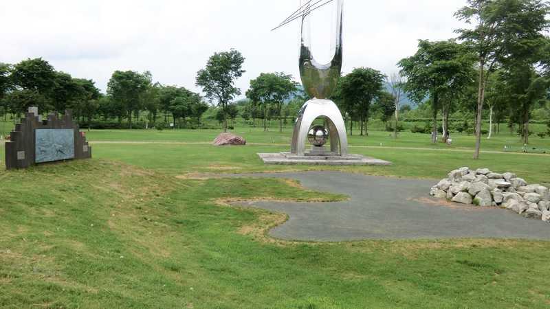 百年記念公園
