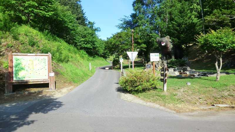 美幌みどりの村森林公園キャンプ場