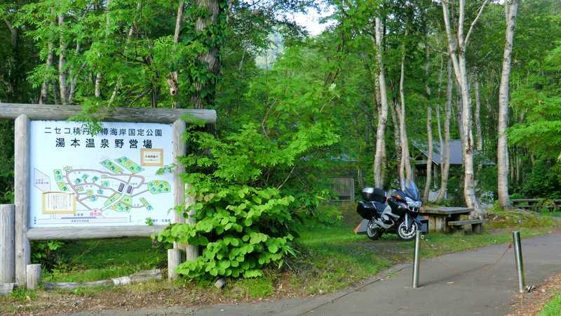 湯本温泉野営場