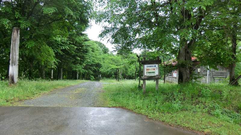 士別市日向森林公園