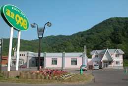 神恵内村リフレッシュプラザ・温泉998