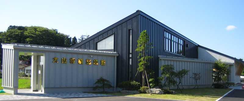 大山将棋記念館