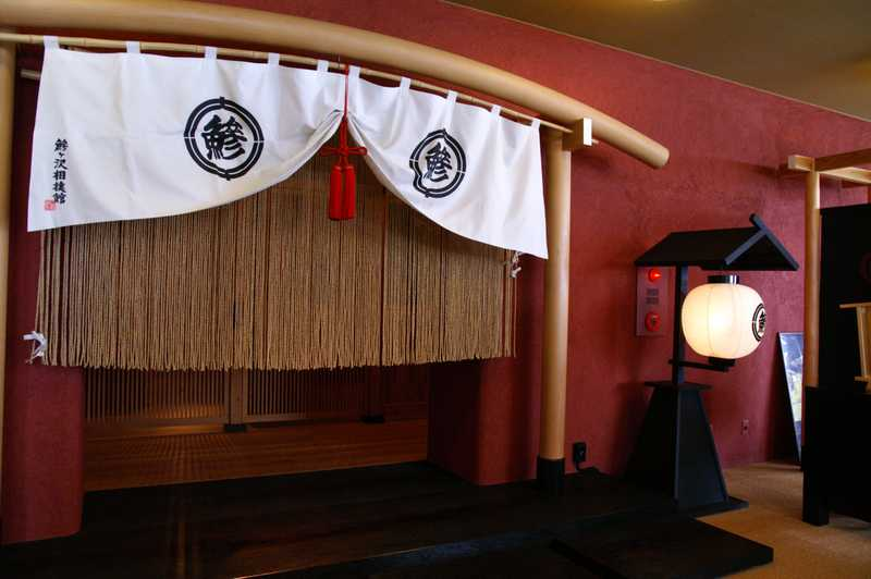 鰺ヶ沢相撲館の画像