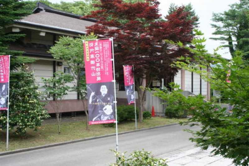 平内町歴史民俗資料館