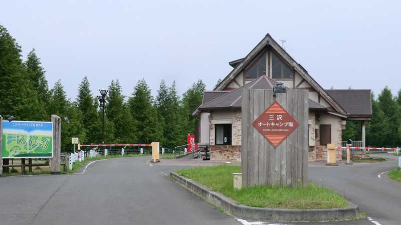 小川原湖畔キャンプ場