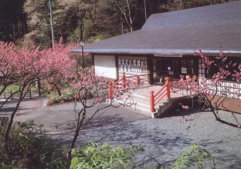 二戸市立浄法寺歴史民俗資料館