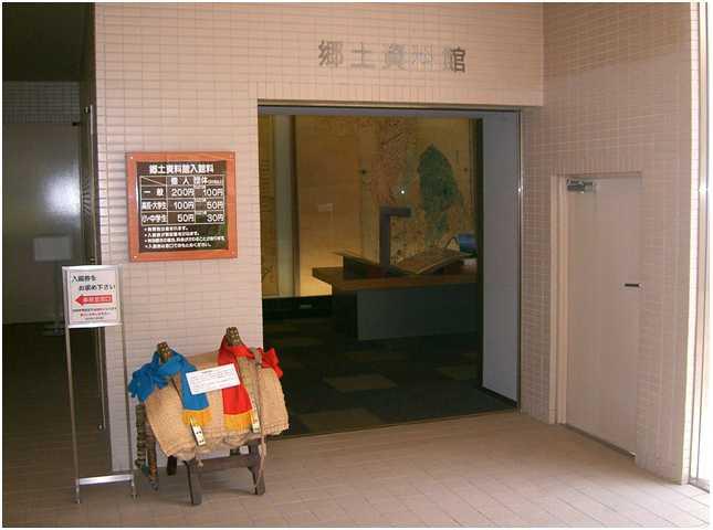 胆沢郷土資料館