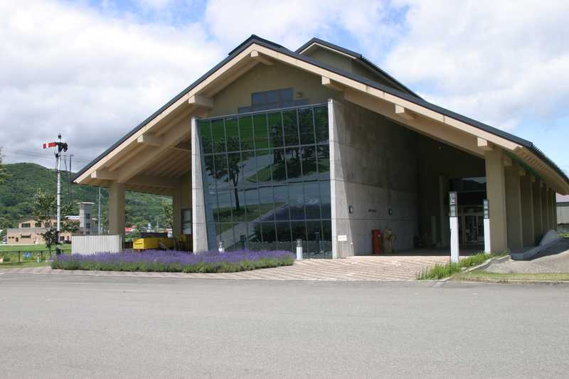 八幡平市博物館