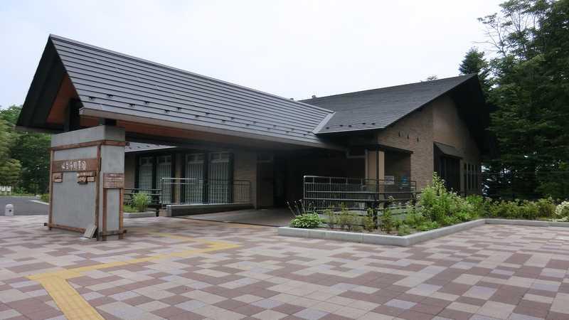 仙台市野草園