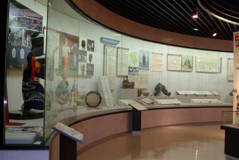 羽後町歴史民俗資料館