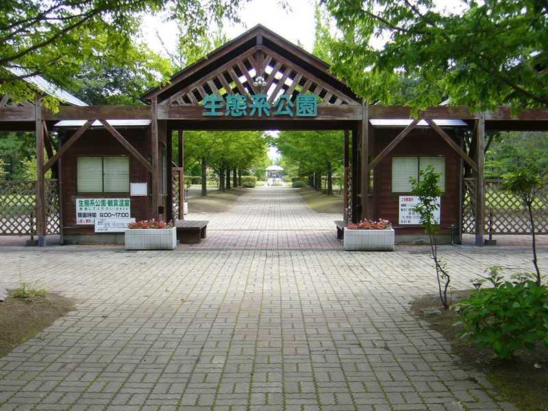 生態系公園