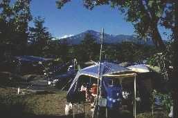 由利高原オートキャンプ場