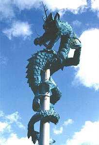 ドラゴンタワー