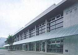 エコミュージアムコアセンター創遊館