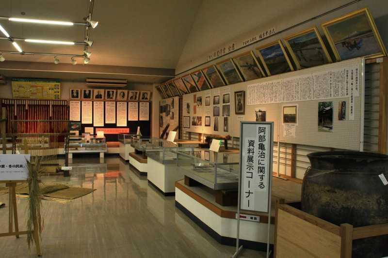 庄内町亀ノ尾の里資料館