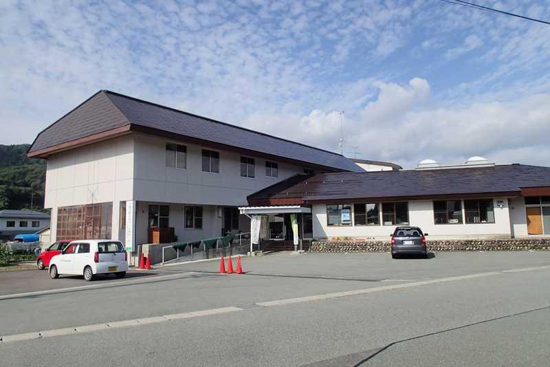 西川町老人福祉センター
