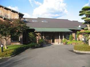 老人福祉センター漆山やすらぎ荘