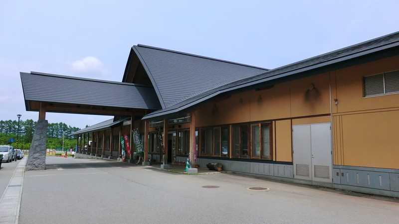 徳良湖温泉花笠の湯