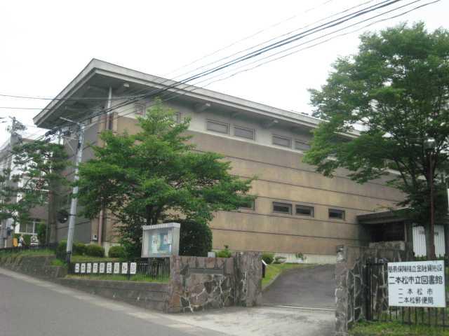 二本松市歴史資料館
