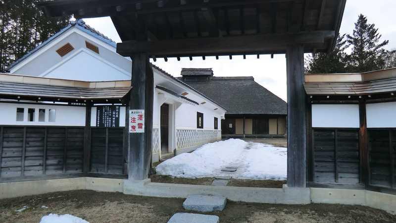 田村市歴史民俗資料館